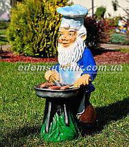 Садовая фигура Гном у барбекю, фото 2