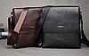 Набор - сумка мужская + 4 предмета