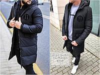 Зимнее пальто мужское на синтепоне и меху