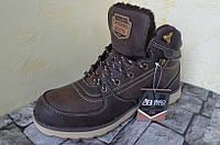Зимние мужские ботинки ARRIGO BELLO ( кожа + мех ) , 41 - 46 р