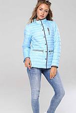 Женская демисезонная куртка большого размера   Селена Nui Very (Нью вери), фото 3