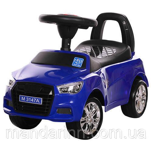Каталка- толокар M 3147A(MP3)-4 синий