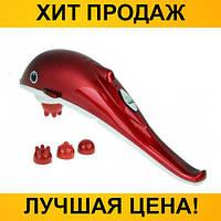 Ручной маленький массажер Dolphin small