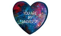 Подушка-сердце 3D Ты моя вселенная подарок на день рождения