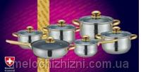 Набор кухонной посуды 12 предметов Grand Line (Арт. 3207)