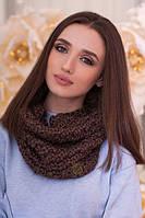 Зимний женский шарф-хомут «Лорис» Коричневый