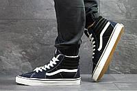Зимние мужские кроссовки в стиле Vans