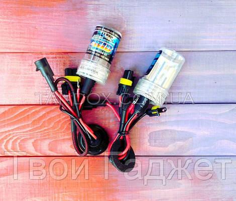 ОПТ/Розница Комплект ламп ксенона H-1 8000K