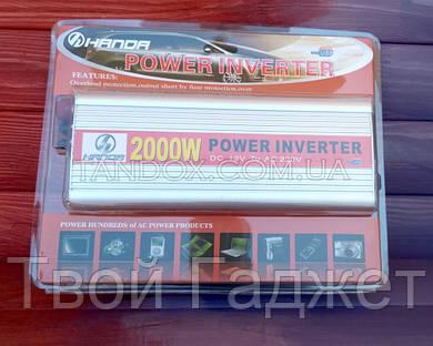 ОПТ/Розница Преобразователь напряжения (инвертор) 12V-220V HANDA 2000W Вт
