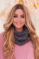 Зимний женский шарф-хомут «Лорис» Темно-серый