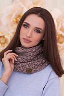 Зимний женский шарф-хомут «Лорис»
