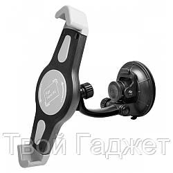 Автомобильная подставка для GPS навигатора, универсальная, угол поворота 360 градусов!