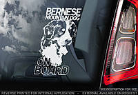 Бернский зенненхунд (Bernese mountain dog) стикер