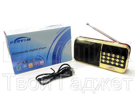 ОПТ/Розница Радиоприемник USB/MP3 BY-006-M-175