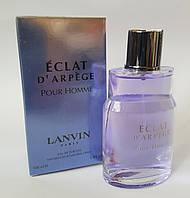 Lanvin Eclat d'Arpege Pour Homme туалетна вода 100 ml. (Репліка)