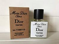 fde40c6f7e60 Miss Dior Cherie тестер в Украине. Сравнить цены, купить ...