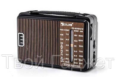 ОПТ/Розница Радиоприемник от сети с пятью волнами GOLON RX-A608AC