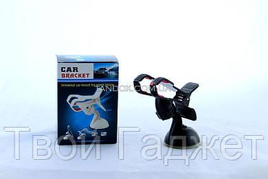 ОПТ/Розница Автомобильный держатель прищепка для телефона и GPS, 360 град. CAR BRACKET 1015