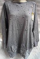 Блуза с бусинками/ кружевным низом кашемировая женская батальная, фото 1