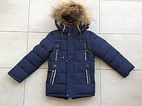 Куртка зимняя на мальчика 3-5 лет темно-синий