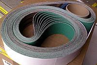 Лента на Гриндер керамическая CS 910 Y ACT Klingspor 50х1200 мм. р36