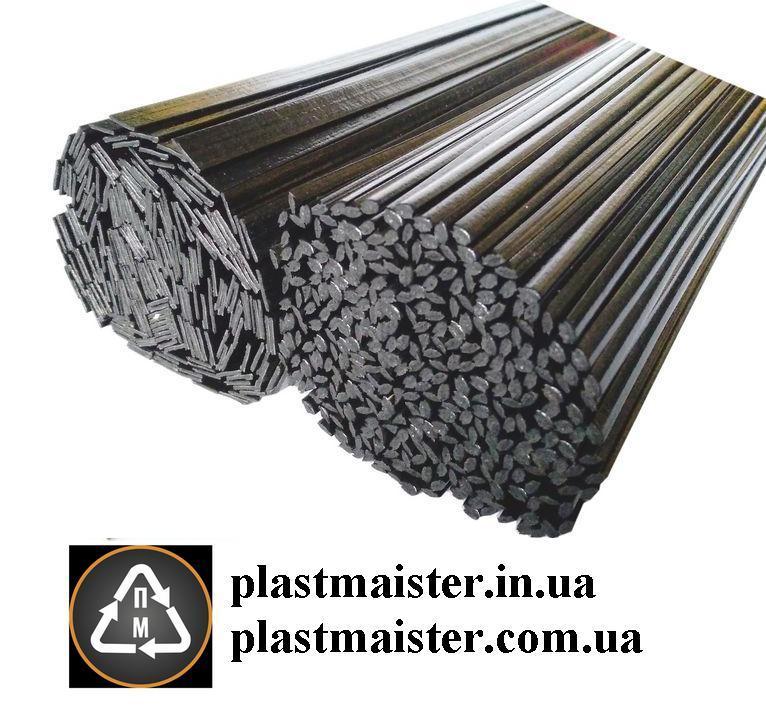 РС - 0,1кг.- ПОЛИКАРБОНАТ прутки для сварки (пайки) пластика
