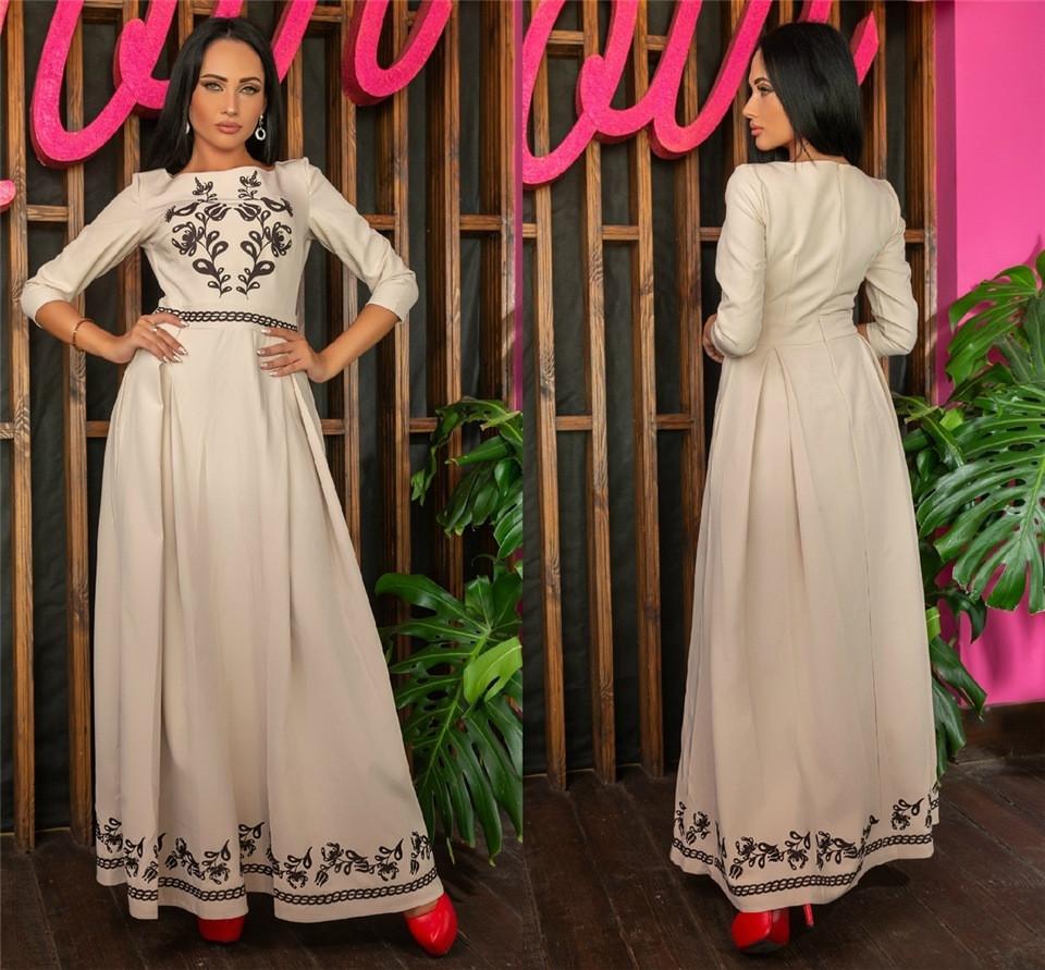Женское Платье, цвет - Бежевый (141)697-2. (6 цветов) Ткань: Креп Размеры: 44, 46, 48, 50, 52, 54.