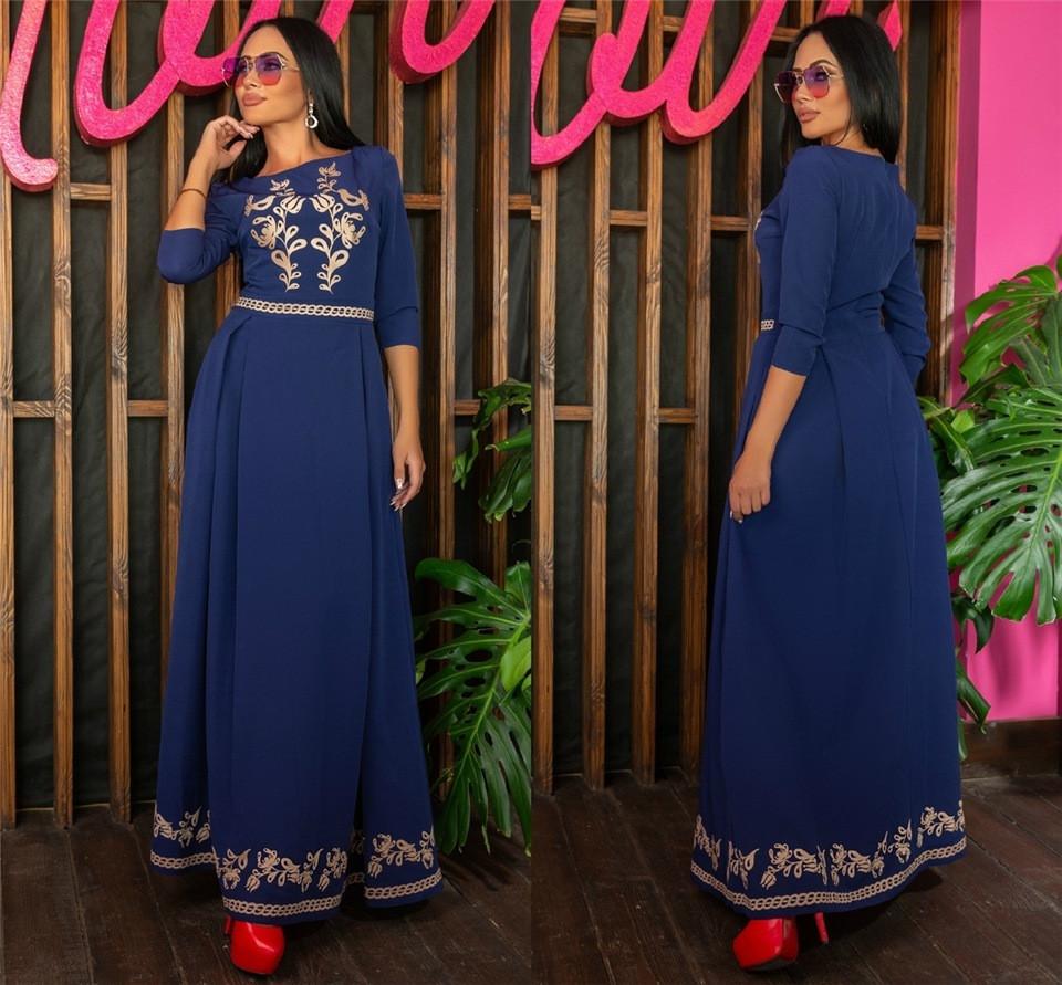 Женское Платье, цвет - Синий (141)697-3. (6 цветов) Ткань: Креп Размеры: 44, 46, 48, 50, 52, 54.
