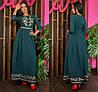 Женское Платье, цвет - Изумруд (141)697-4. (6 цветов) Ткань: Креп Размеры: 44, 46, 48, 50, 52, 54.