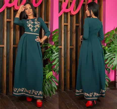 Женское Платье, цвет - Изумруд (141)697-4. (6 цветов) Ткань: Креп Размеры: 44, 46, 48, 50, 52, 54., фото 2
