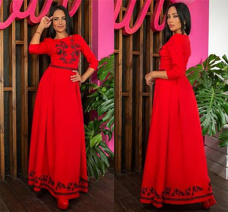 Женское Платье, цвет - Красный (141)697-5. (6 цветов) Ткань: Креп Размеры: 44, 46, 48, 50, 52, 54., фото 2