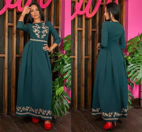 Женское Платье (141)697. (6 цветов) Ткань: Креп Размеры: 44, 46, 48, 50, 52, 54., фото 2