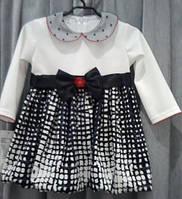 Детское нарядное платье  Agatka (Польша)