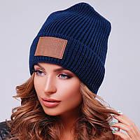Темно-синяя вязаная шапка с отворотом