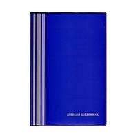 Ежедневник А5 в ПВХ обложке, 192л., линия Серебро синий