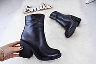 Зимние кожаные ботильоны на устойчивом каблуке 36-40 р чёрный, фото 1