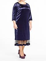 Платье нарядное темно синее бархатное декорировано по низу сеткой большого размера 56