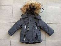 Куртка зимняя на мальчика 86-110 новый материал, фото 1