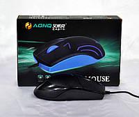 Мышка компьютерная проводная A6 USB, фото 1