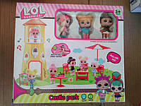 Куклы L.O.L парк отдыха