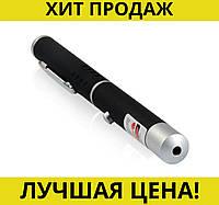 Лазерная указка 10 mW 03-3
