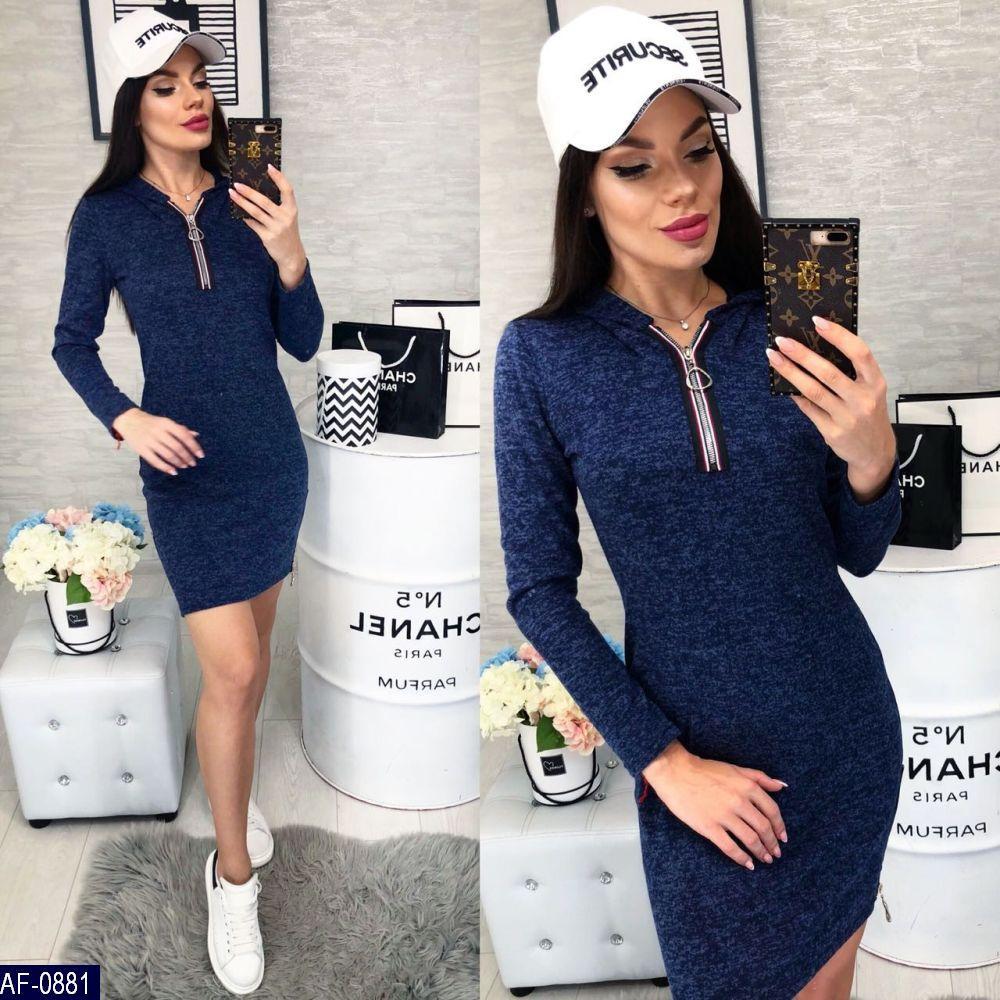 Синее платье из ангоры с капюшоном