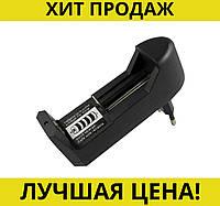 Зарядное устройство для аккумуляторов 18650 зарядка ЗУ