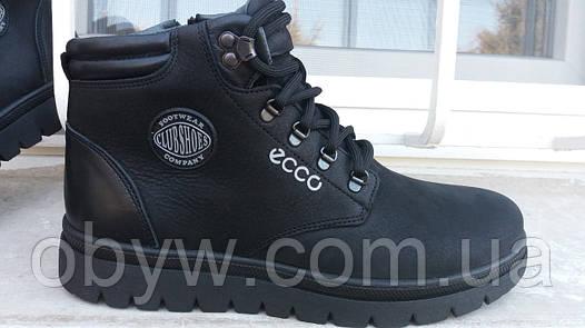 Зимние ботинки Ecco кожаные
