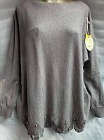 Блуза с бусинками/ кружевным низом кашемировая женская батальная