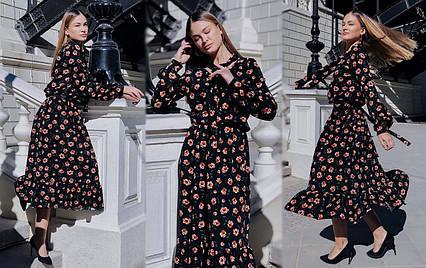 bcaad22da5c Элегантное женское платье до больших размеров
