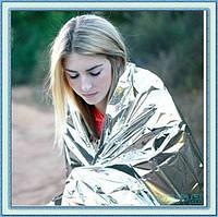 Изофолия Спасательное термо одеяло пакет покрывало из фольги (защита от переохлаждения)