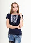 Женская вышитая футболка с геометрическим орнаментом, фото 3