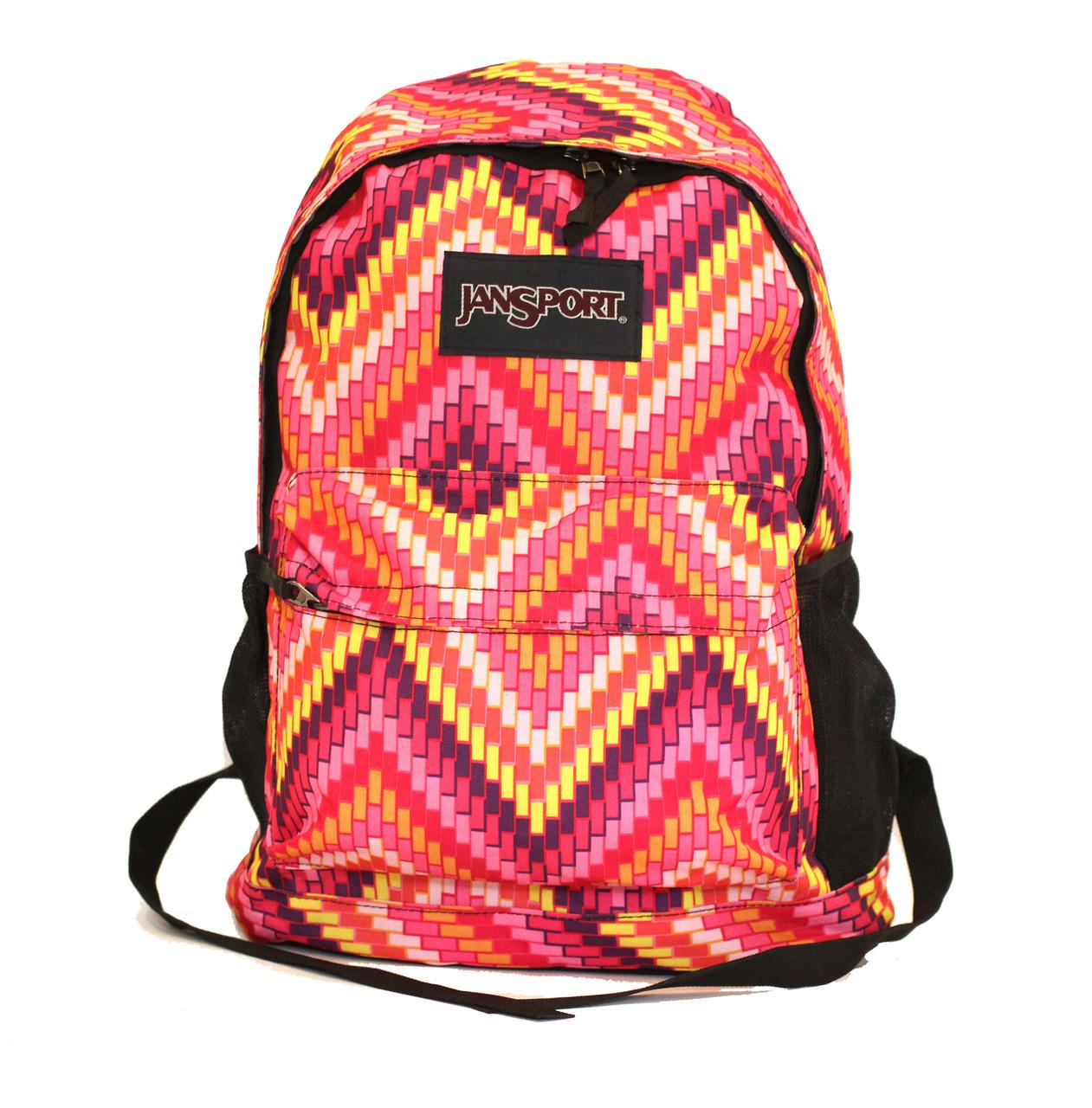 Рюкзак для учеников средних классов.