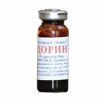 Дорин 10 мл (300 мг)